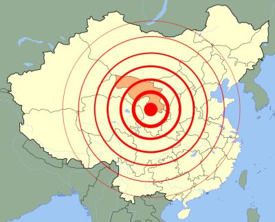 Haiyuan