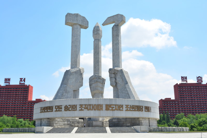 Monument to the Foundation of the Workers Party