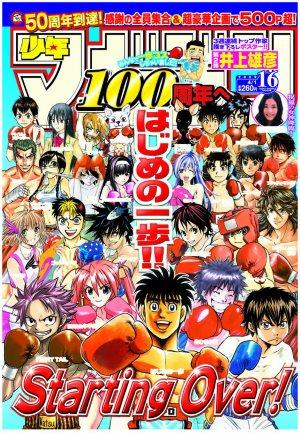 Weekly Shōnen Magazine
