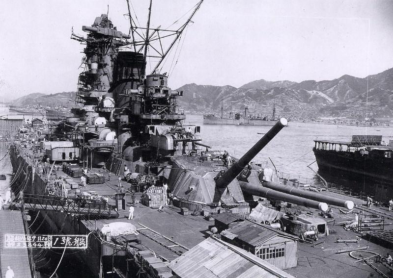 Yamato schip